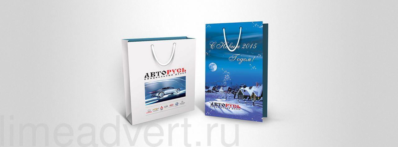 Полиэтиленовые пакеты логотипом москва